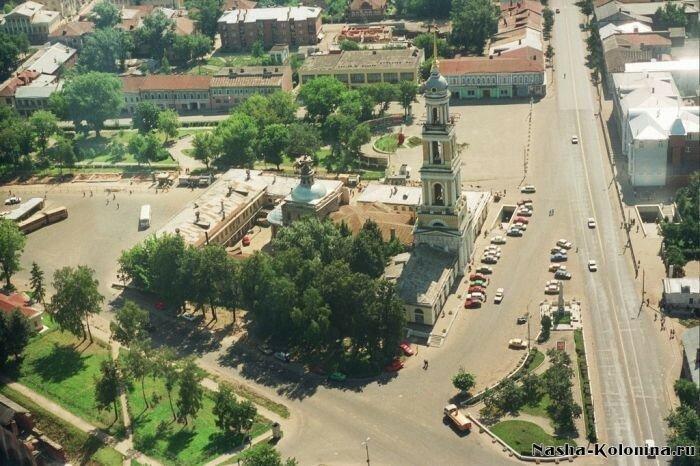 1998 Коломна3.jpg
