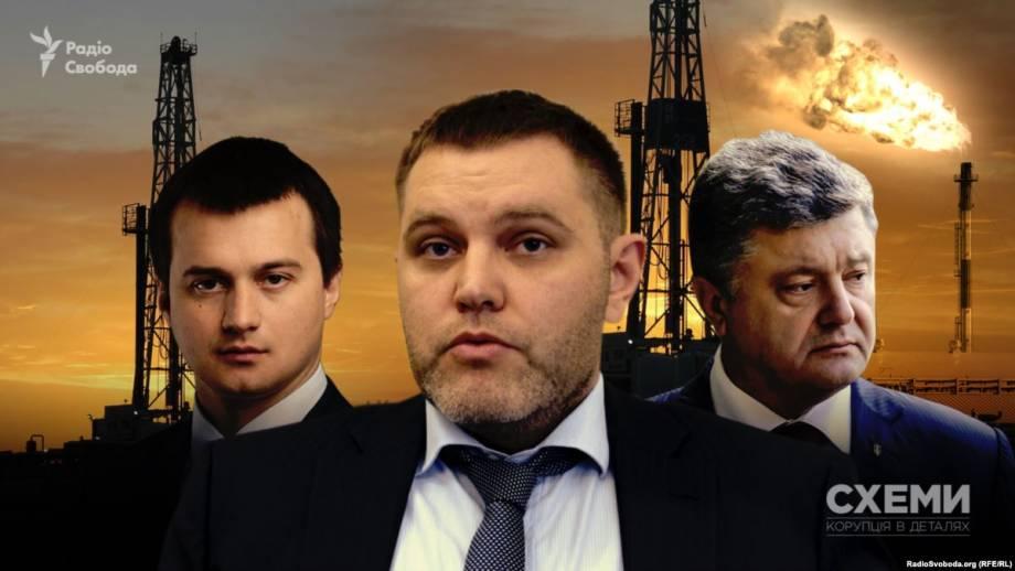 НАБУ открыло дело после расследования «Схем» о новом газовый бизнес окружения Порошенко
