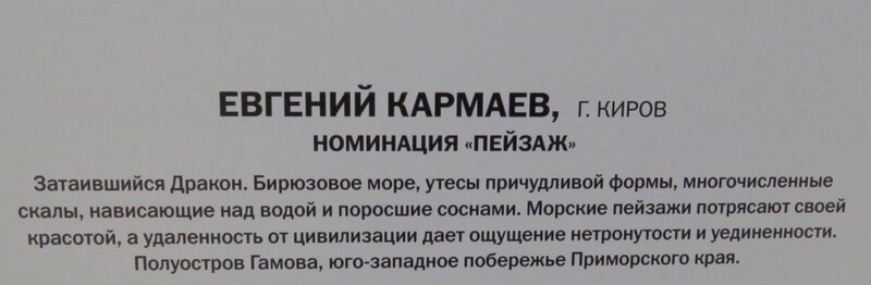 https://img-fotki.yandex.ru/get/769623/140132613.6a7/0_2410e3_380e14ad_XL.jpg