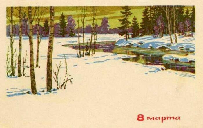 весенняя открытка 9.jpg
