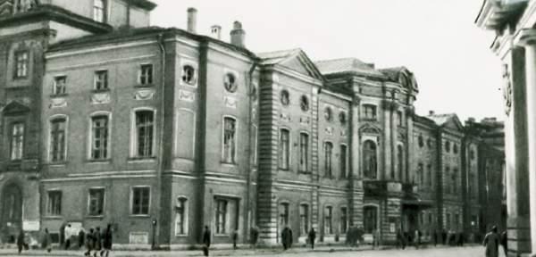 Дворец Вяземского