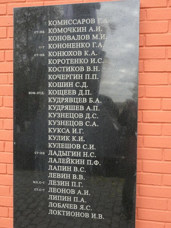https://img-fotki.yandex.ru/get/769623/199368979.13b/0_26c514_e3807c23_XL.jpg