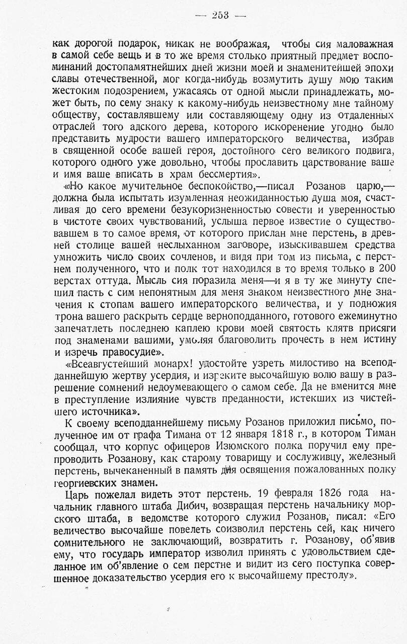 https://img-fotki.yandex.ru/get/769623/199368979.9b/0_213fa2_98e08eb7_XXXL.jpg
