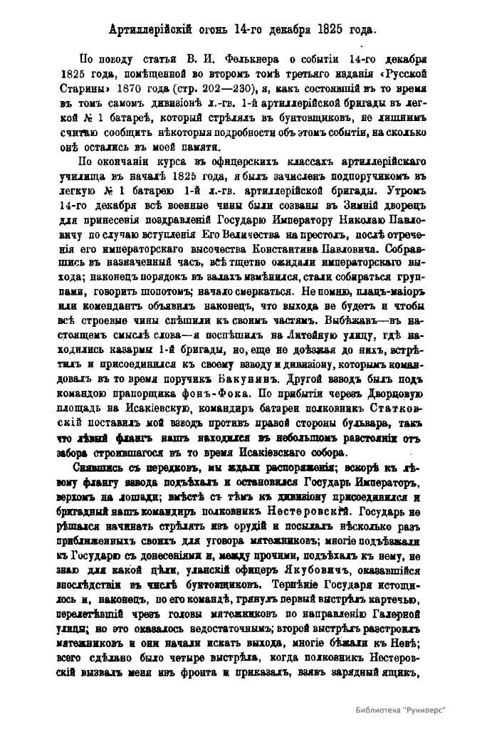 https://img-fotki.yandex.ru/get/769623/199368979.ae/0_2175a4_835361fa_XXXL.jpg