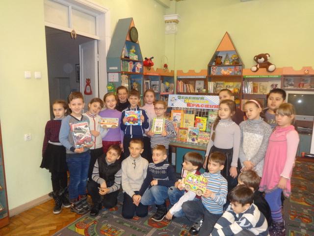 правила дорожного движения, донецкая республиканская библиотека для детей, отдел обслуживания дошкольников и учащихся 1-4 классов