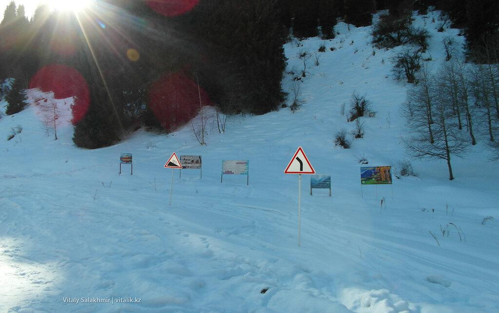 Дорожные знаки в горах.