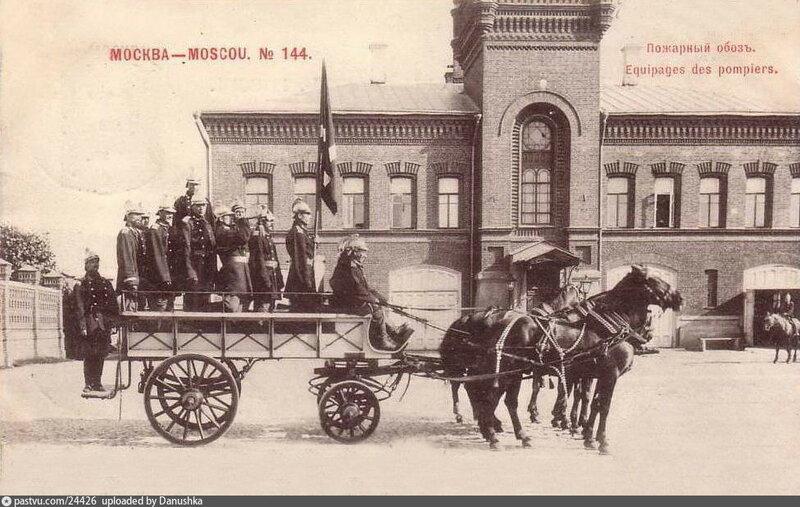 Сокольники. Пожарный обоз. 1901 1902...jpg