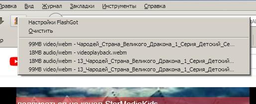 https://img-fotki.yandex.ru/get/769623/37295539.0/0_1f3413_37346aac_orig