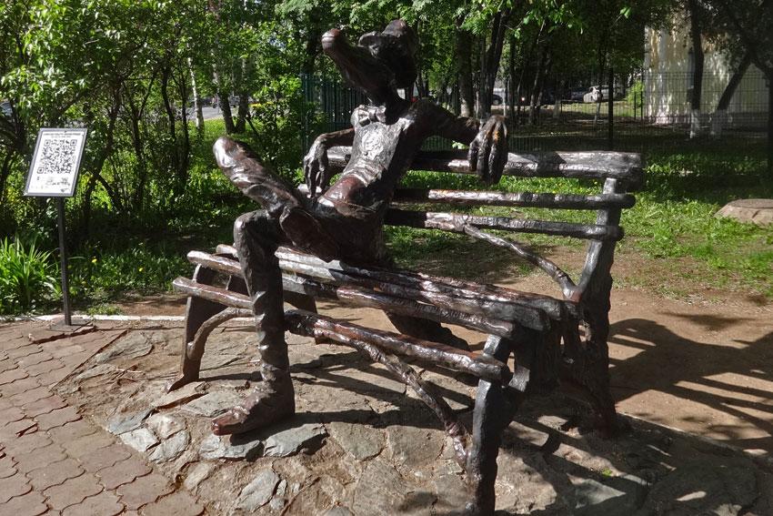 izh_streetsculpture_03.jpg
