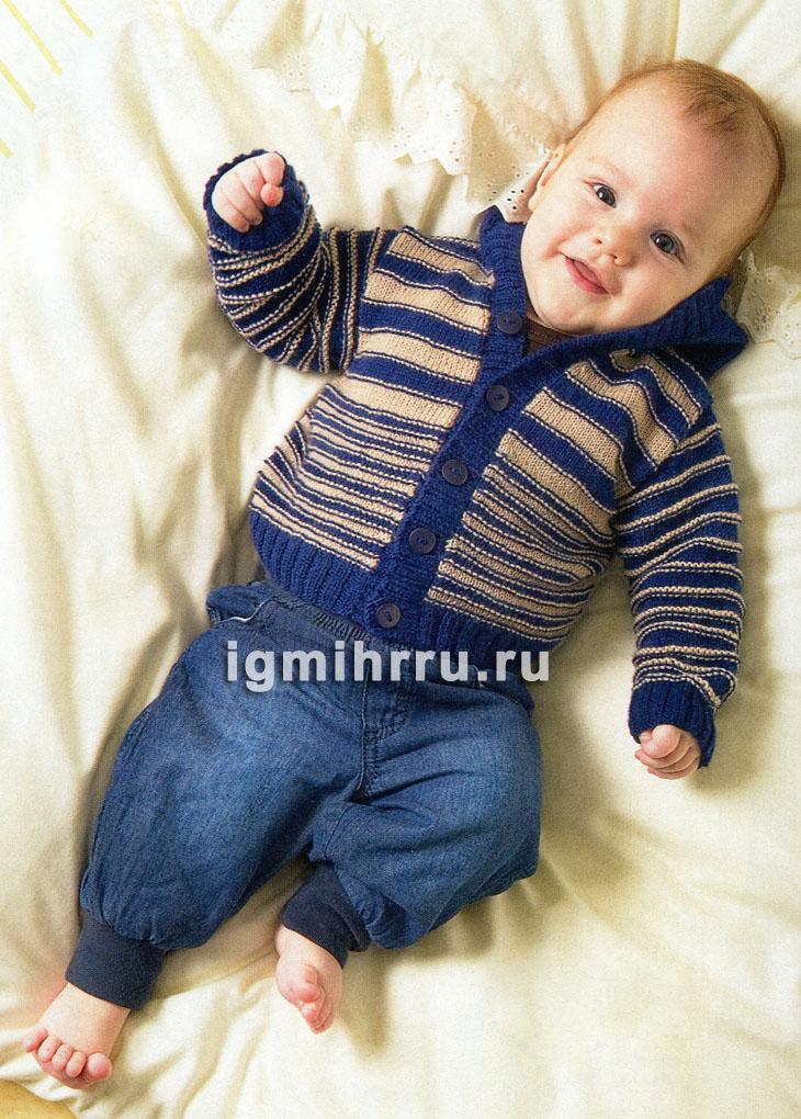 Для малыша 6 месяцев – 4 лет. Полосатый жакет с капюшоном. Вязание спицами