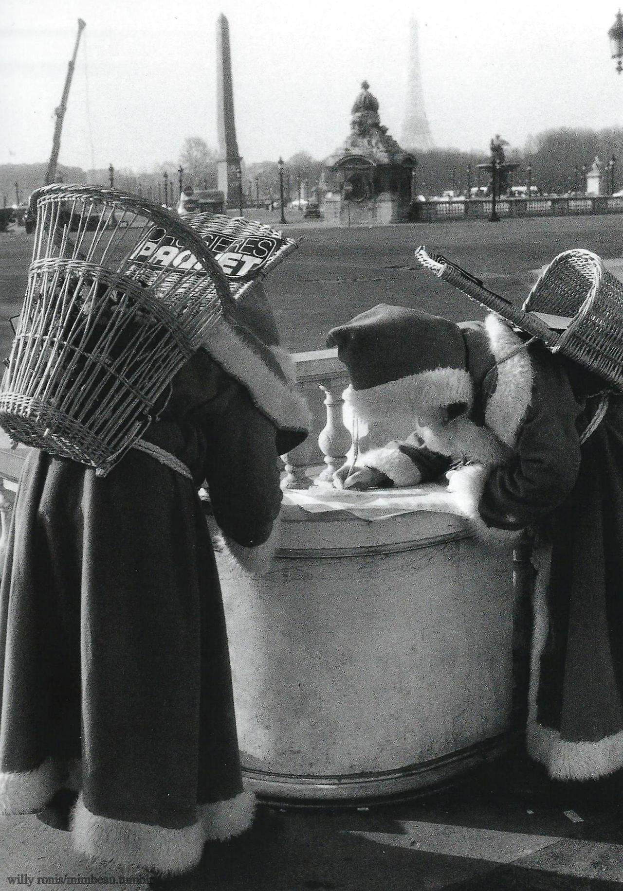 1970. Площадь Согласия