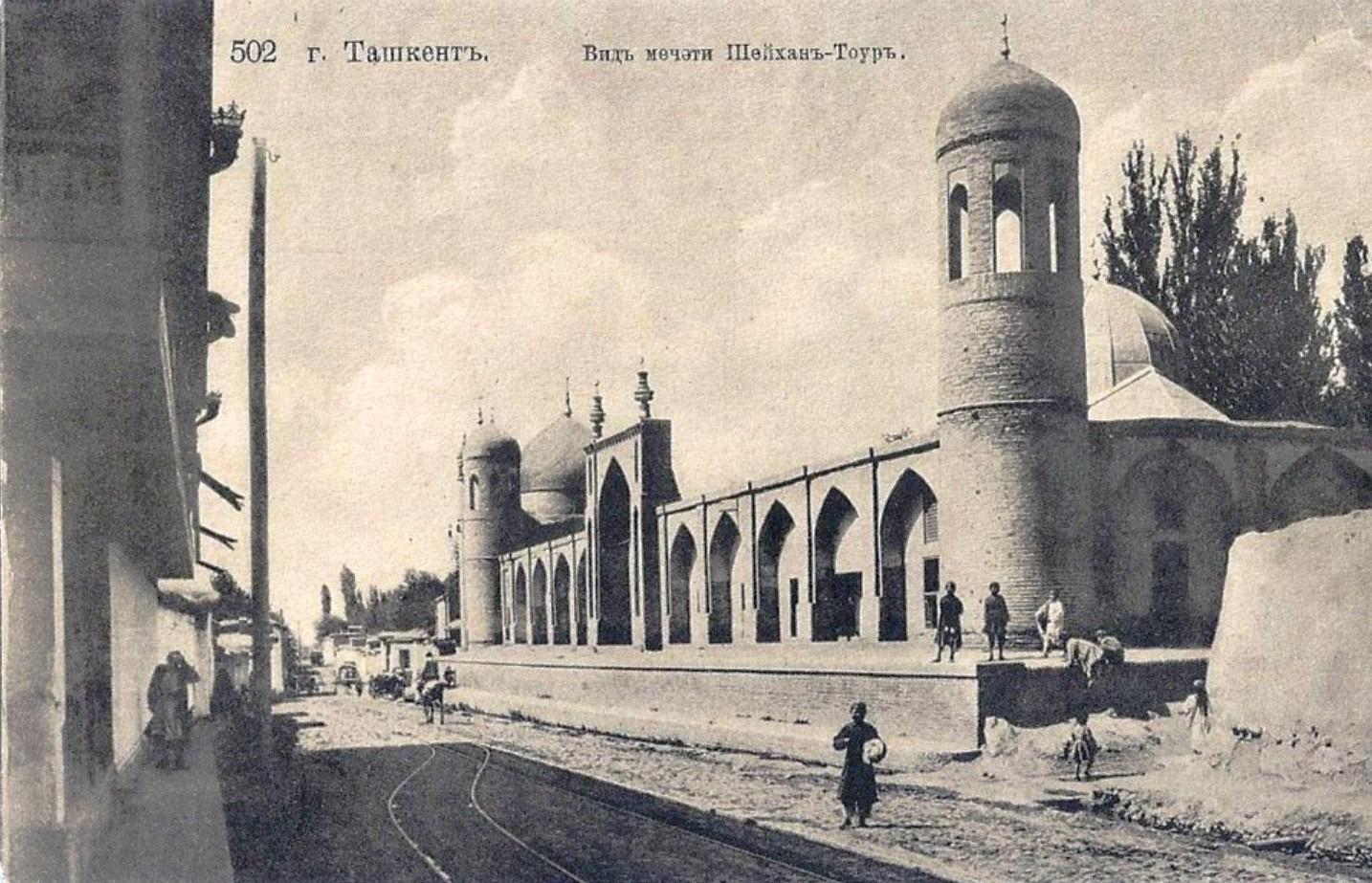 Вид мечети Шейхантоур