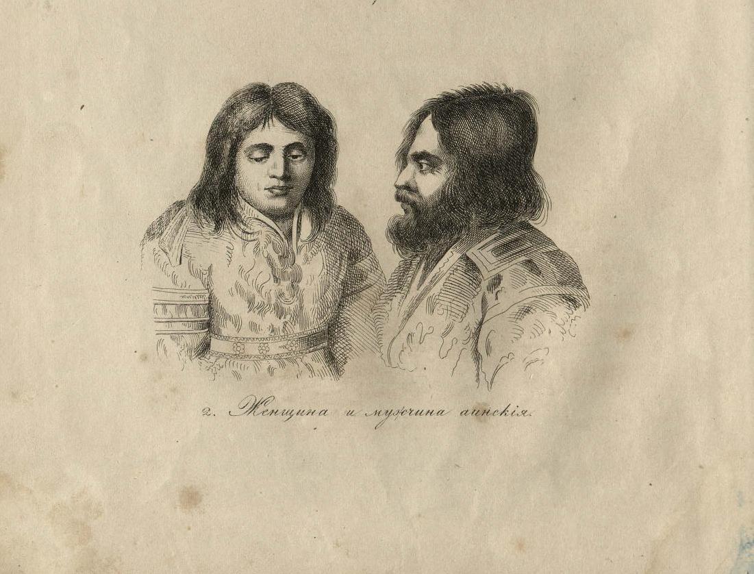 30. Женщина и мужчина айны