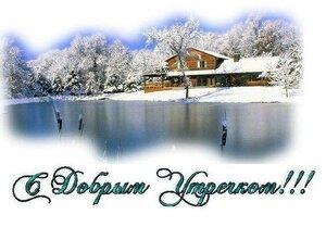 https://img-fotki.yandex.ru/get/769660/131884990.d6/0_15a20c_ea7f9912_M.jpg