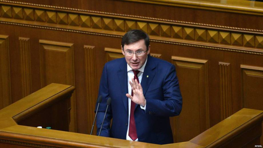 Луценко призвал Раду внести изменения в процедуру набора сотрудников НАБУ
