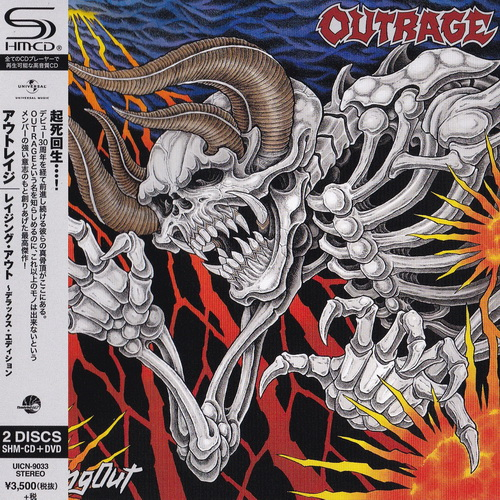 Outrage  - 2017 - Raging Out [Universal Music, UICN-9033, Japan]