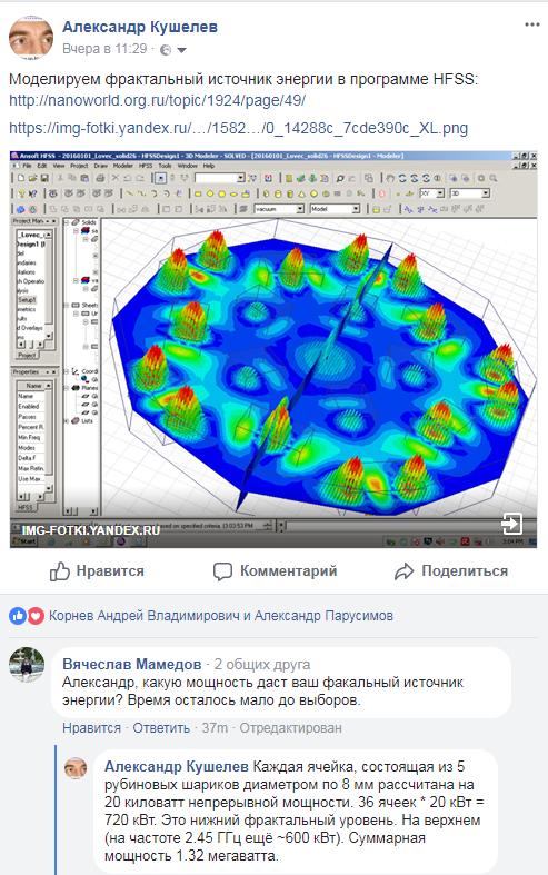 https://img-fotki.yandex.ru/get/769660/158289418.4d8/0_18fd0f_4694dfb1_orig.png