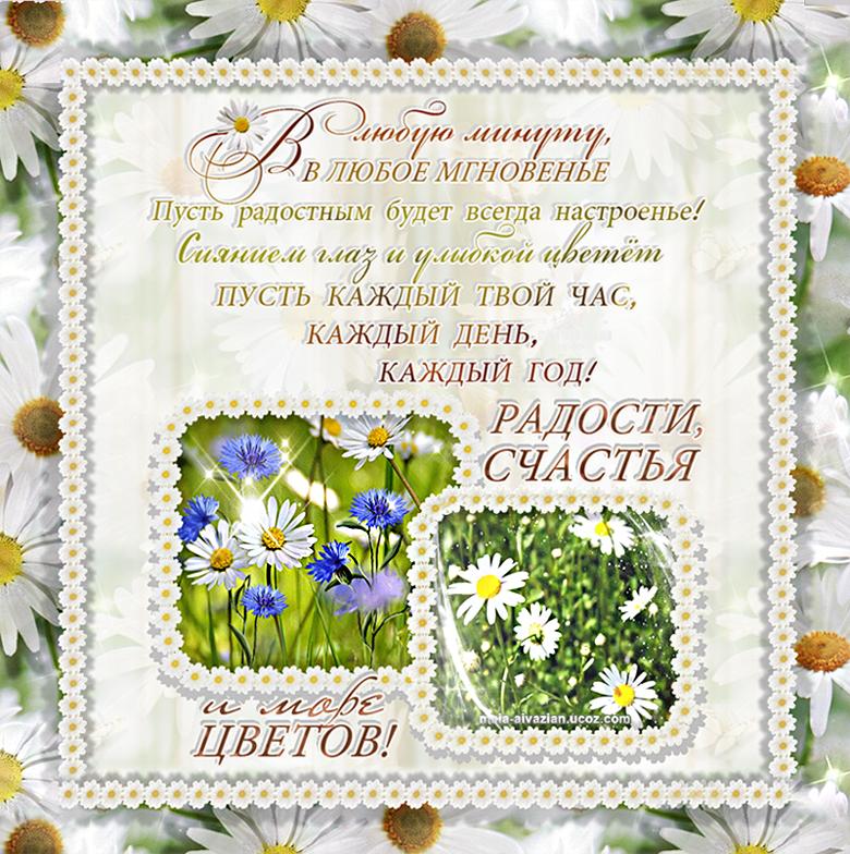 https://img-fotki.yandex.ru/get/769660/164848982.39/0_1d38e9_3baac196_orig