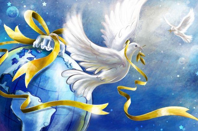 21 сентября - Международный день мира. Голубь. Мира вам