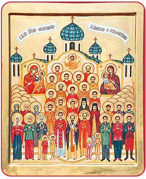 1 ноября День всех святых!