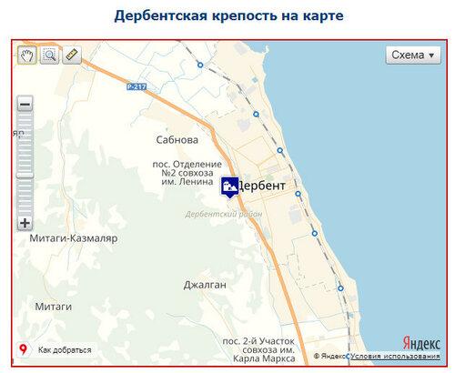 https://img-fotki.yandex.ru/get/769660/223316543.5d/0_1fad12_2118cbce_L.jpg