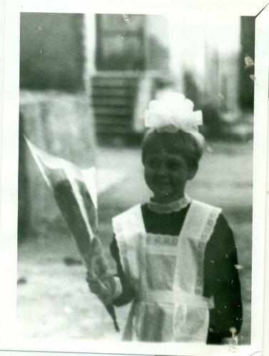 1 сентября 1995 года. Я с цветами