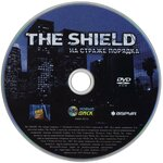 The Shield [GFPS2] 02.jpg