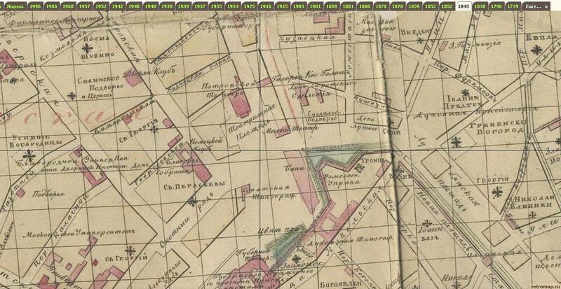 46. Театральная площадь. план Москвы. 1843...JPG