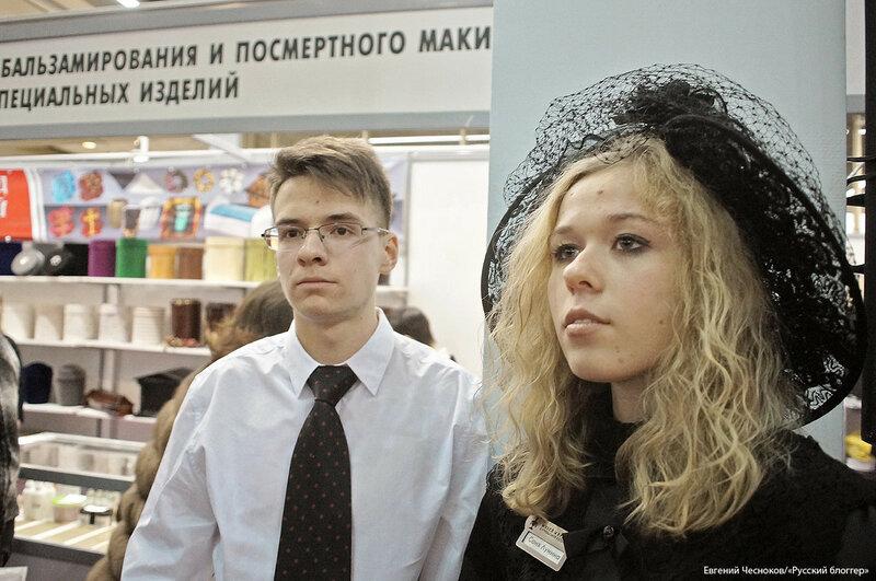 ВДНХ. Некрополь. 25.10.17.44..jpg