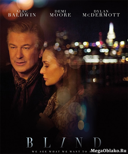 Слепец / Blind (2016/WEB-DL/WEB-DLRip)