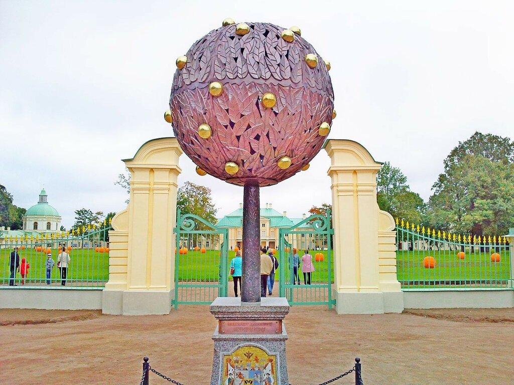 1280px-Памятник_апельсиновому_дереву.jpg