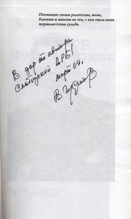 Чудиновских 2.jpg