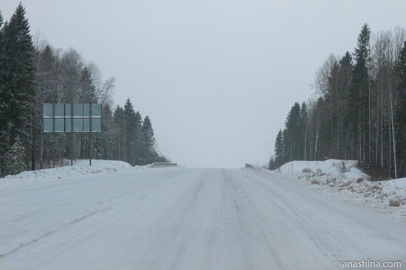 Дорога на Кириллов, Вологодская область