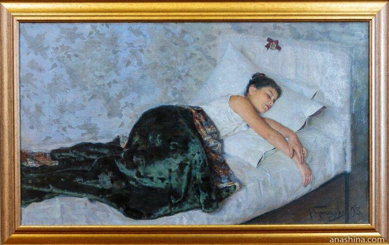 Спящая. Кузнецов Н.Д., 1893