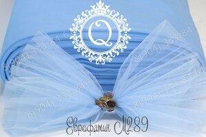 Еврофатин цвет Голубой ширина 3 метра цена 170,00