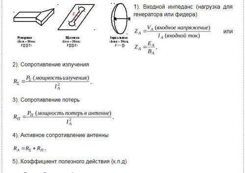 https://img-fotki.yandex.ru/get/769660/552097948.0/0_1b5ce1_8b9f8afc_L.jpg