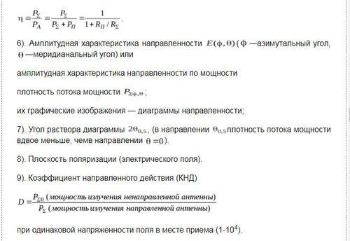 https://img-fotki.yandex.ru/get/769660/552097948.0/0_1b5ce2_2027e3cf_L.jpg
