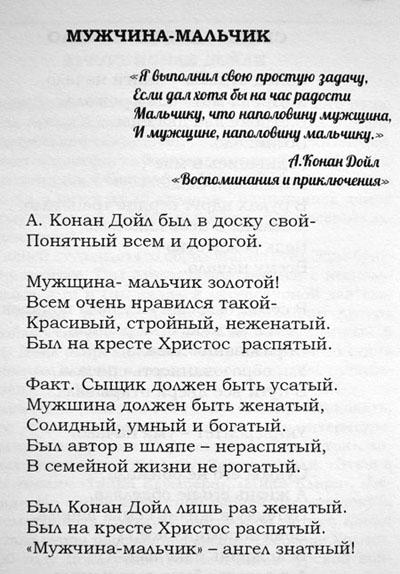 Романова_2_400.jpg
