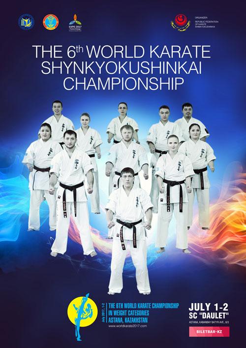 Чемпионат мира по каратэ шинкиокушинкай 2017