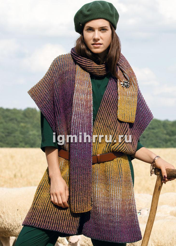 Эффектный ансамбль: пончо и шарф из пряжи с эффектом деграде. Вязание спицами