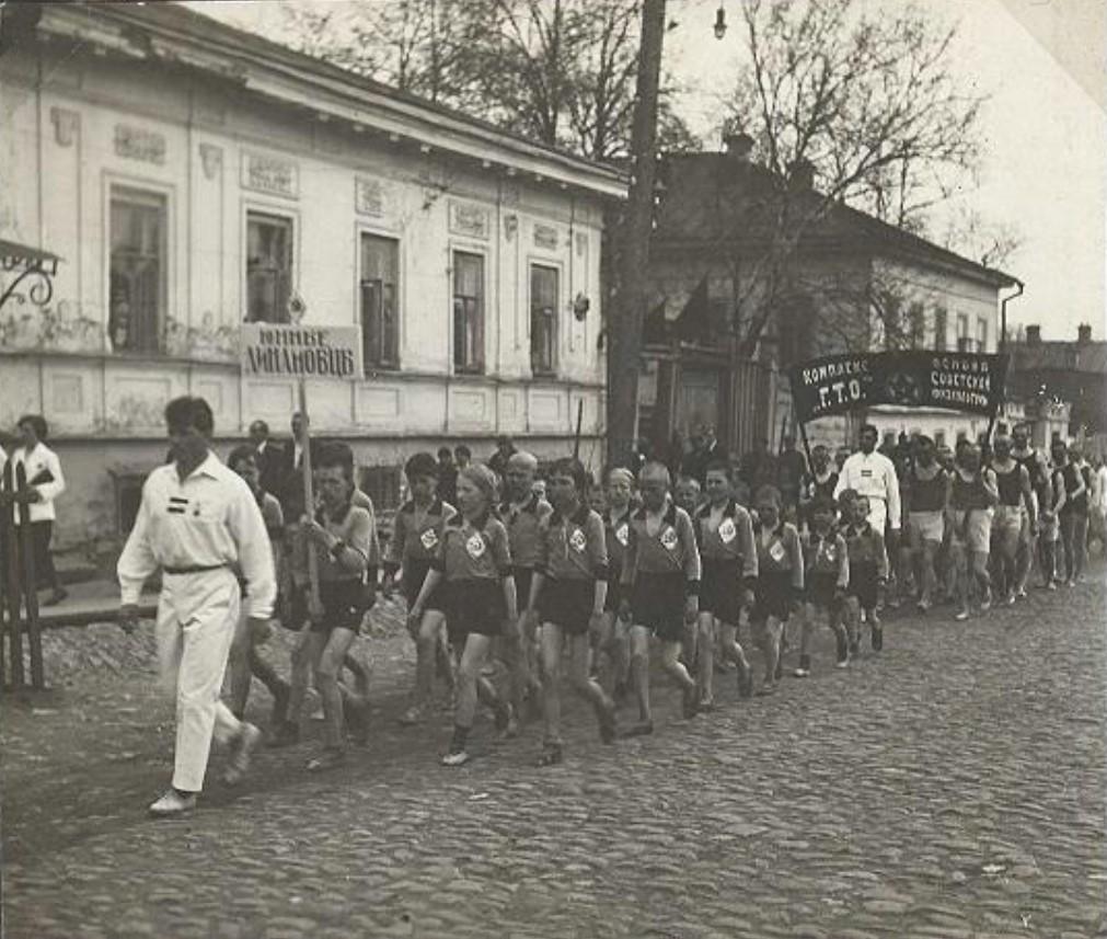 1930-е. Юные динамовцы на физкультурном параде