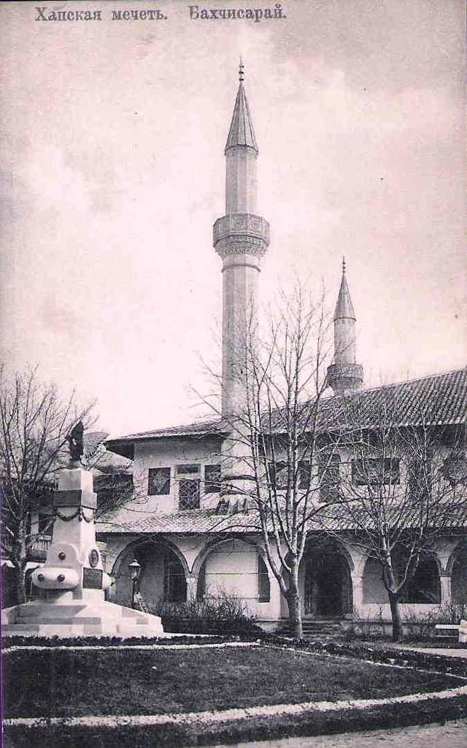 Фонтан 300-летию дома Романовых и Ханская мечеть