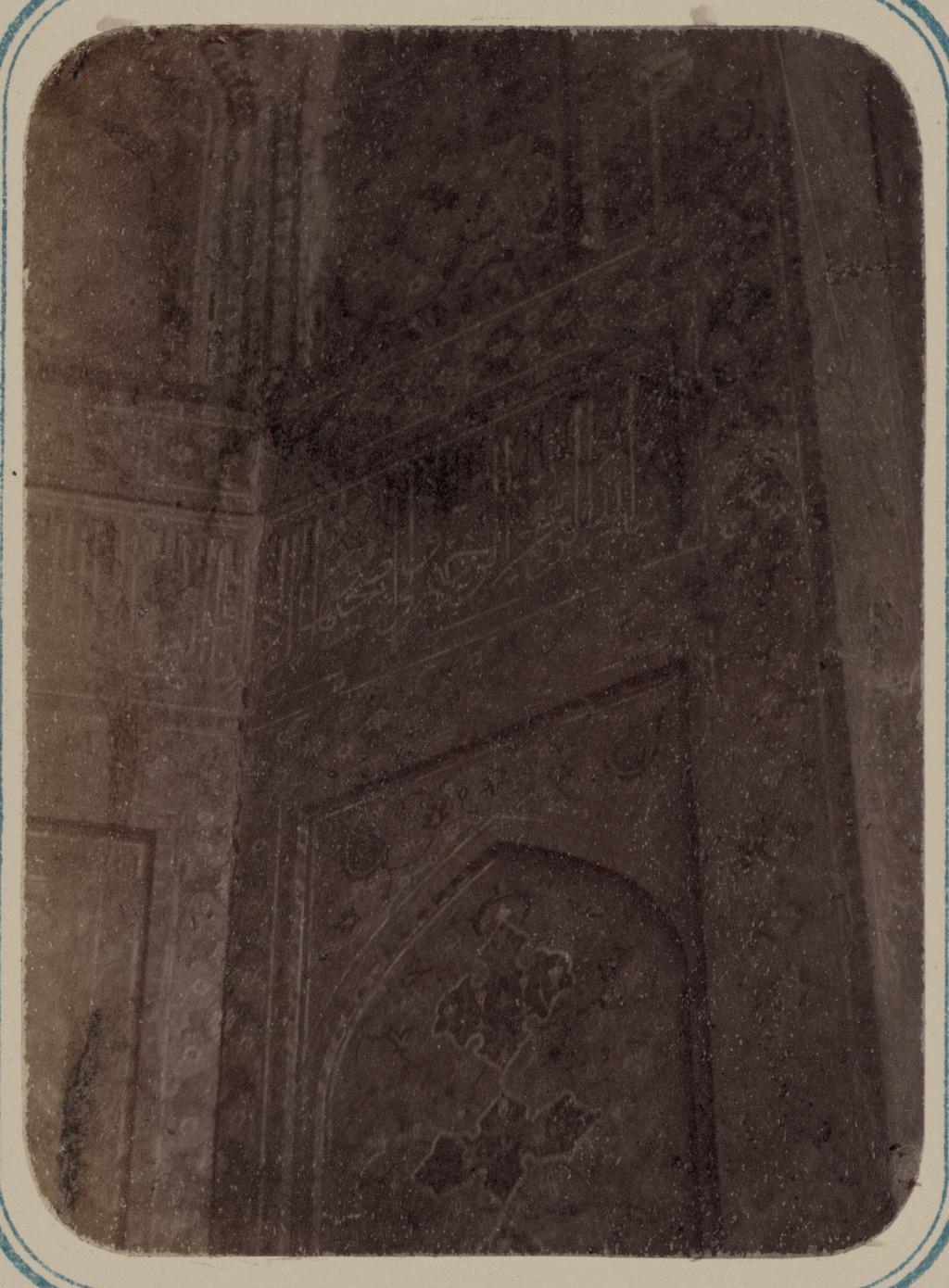 Медресе Шир-Дор. Внутренний двор  (восточная сторона). Надписи вокруг внутренней ниши и ее верхних секций. Конец