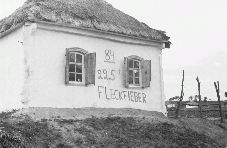 Карантинное здание для больных тифом