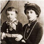 фотография с сыном