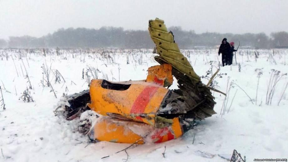«Антонов» направил советников для расследования причин катастрофы Ан-148 в России
