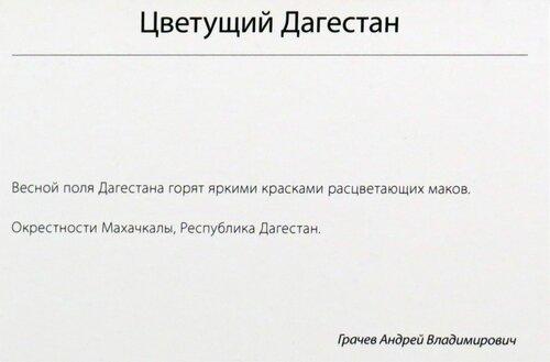 https://img-fotki.yandex.ru/get/770612/140132613.6c2/0_243e0b_cec368ed_L.jpg