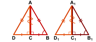 ravenstvo-treugolnikov-po-katetu-i-gipotenuze