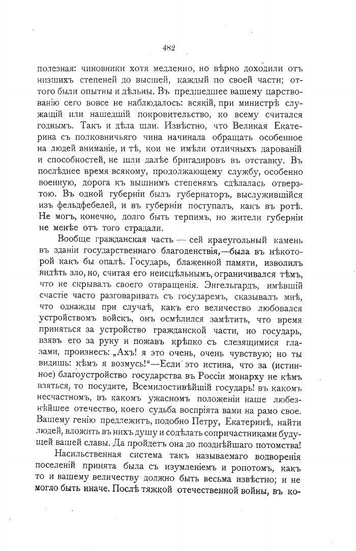 https://img-fotki.yandex.ru/get/770612/199368979.113/0_22391a_ba1f400b_XXXL.jpg