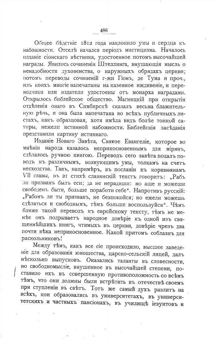 https://img-fotki.yandex.ru/get/770612/199368979.113/0_22391e_1d61ff37_XXXL.jpg